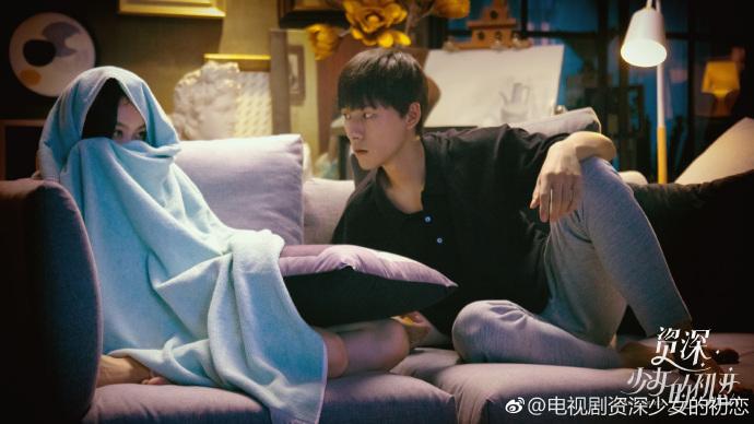 Find Yourself China Drama