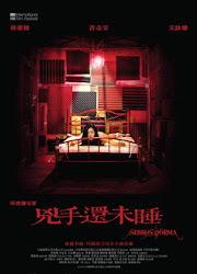 Nessun Dorma China Movie