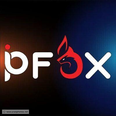 تحميل و تفعيل برنامج ipfox iptv على اندرويد مجانا