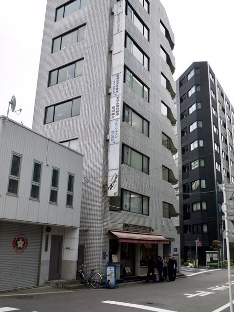 マイヨールが1Fにある八丁堀のオフィスビル