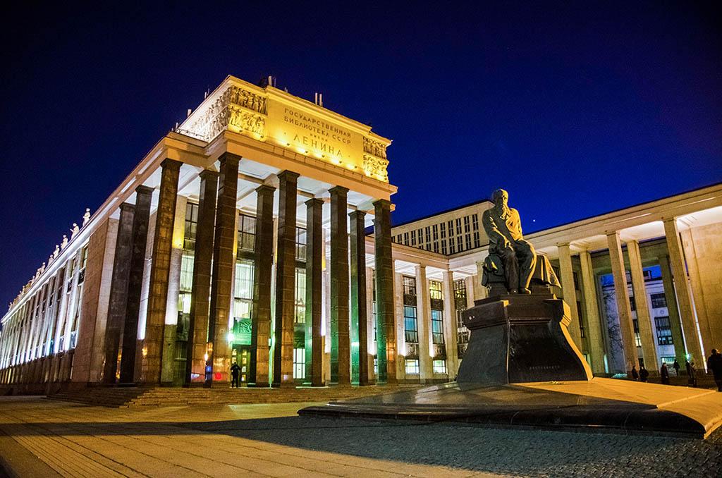 莫斯科 俄羅斯