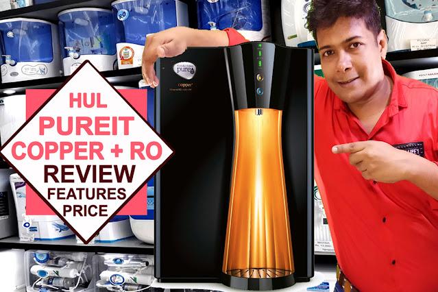 Hindustan Unilever Pureit Copper RO