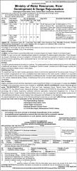 CWC Bhubaneswar Recruitment 2016 indgovtjobs