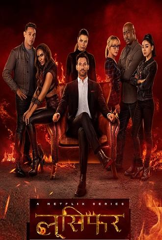 Lucifer Season 6 Hindi Dual Audio Complete Download 480p & 720p All Episode