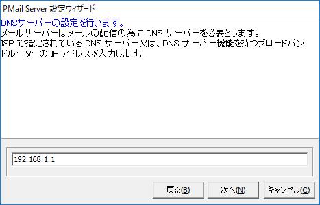 f:id:nn2003r:20110213215011j:image. 5.Pmail Server ...