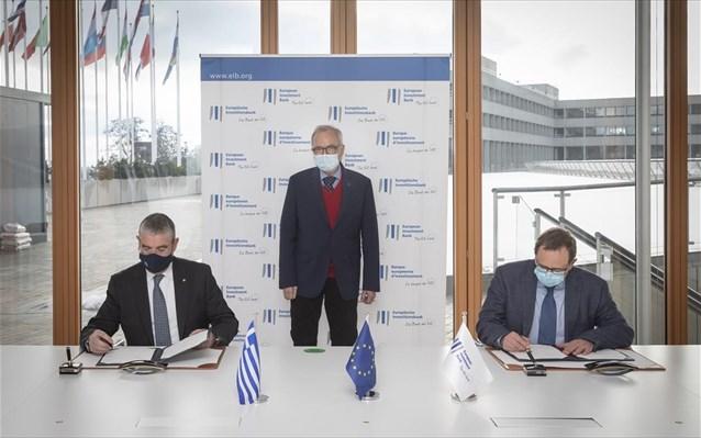 Στήριξη 200 εκατ. ευρώ από την Ευρωπαϊκή Τράπεζα Επενδύσεων