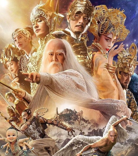 League of Gods China Movie