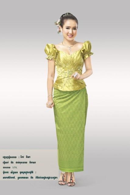 Modern Dress For Women