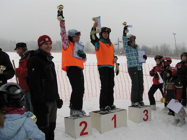 Zawody narciarskie Chyrowa 2012 - P1250120_1.JPG