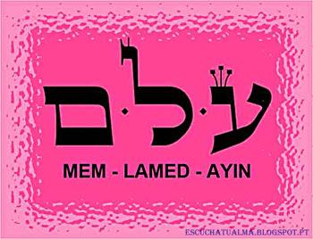 AYIN LAMED MEM