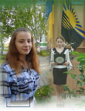 Делієва Діана