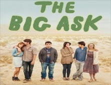 فيلم The Big Ask
