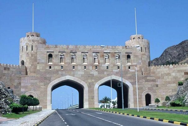 Oman - Muscat city gate