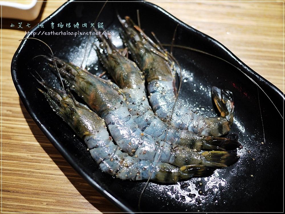 27 揪大心的蝦