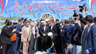 Iran: début de la construction de deux nouveaux réacteurs nucléaires.