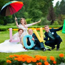 Wedding photographer Irina Uglanova (Irish). Photo of 16.06.2016