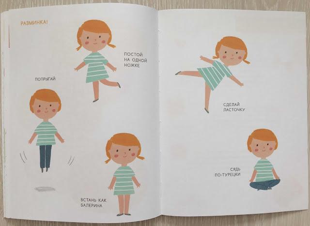 Книжка «Нескучалка», чтобы занять детей в дороге 17