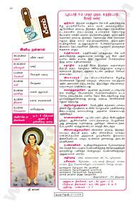 Kumudam Jothidam Raasi Palan - 30/12/2015 to 5/1/2016