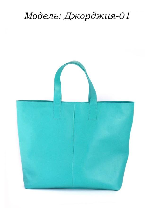 гарантия на фурнитуру сумки основании