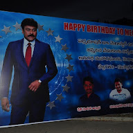 Chiru Birthday Celebrations Photos