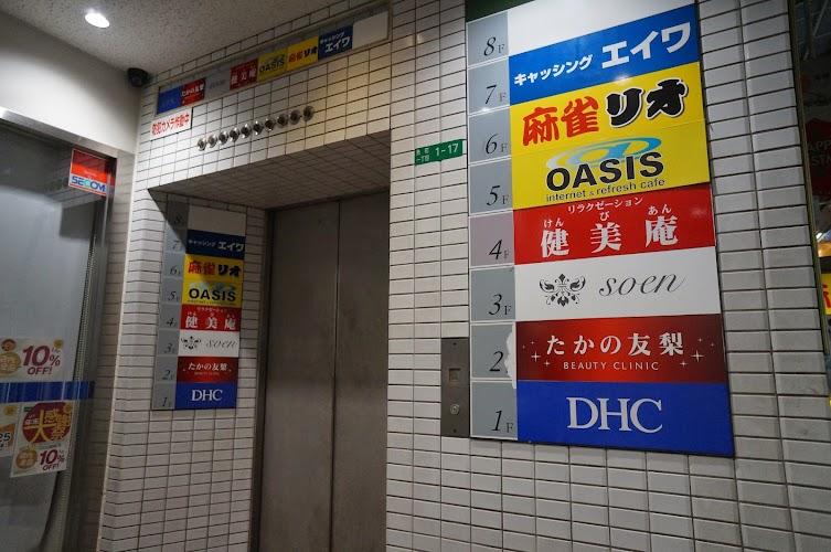 DSC06110.JPG