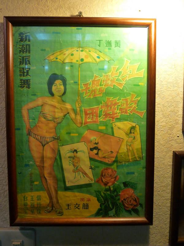 TAIWAN. NTC.ma cantine préferée - P1050019.JPG