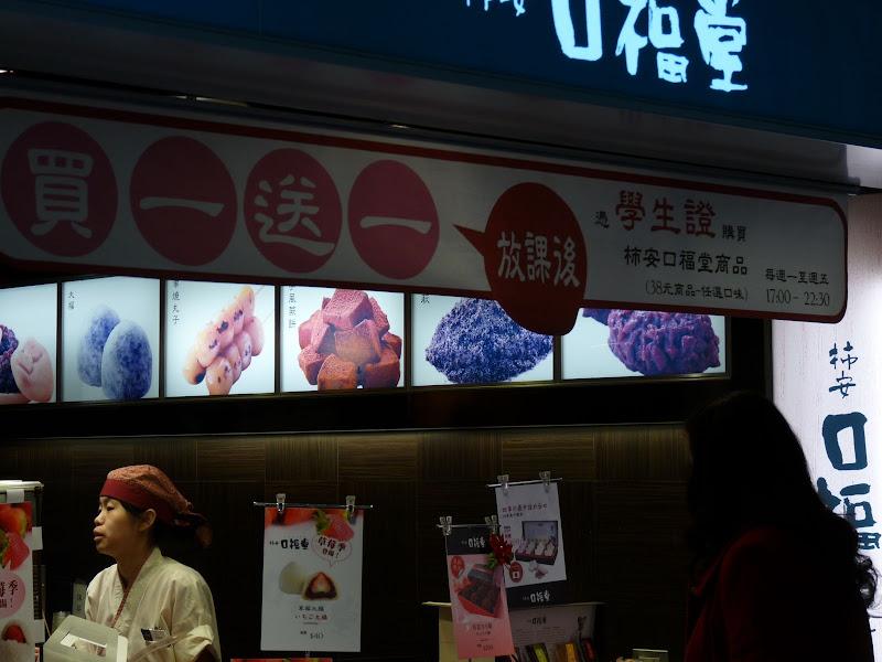 TAIWAN.Taipei - cejour%2B004.jpg