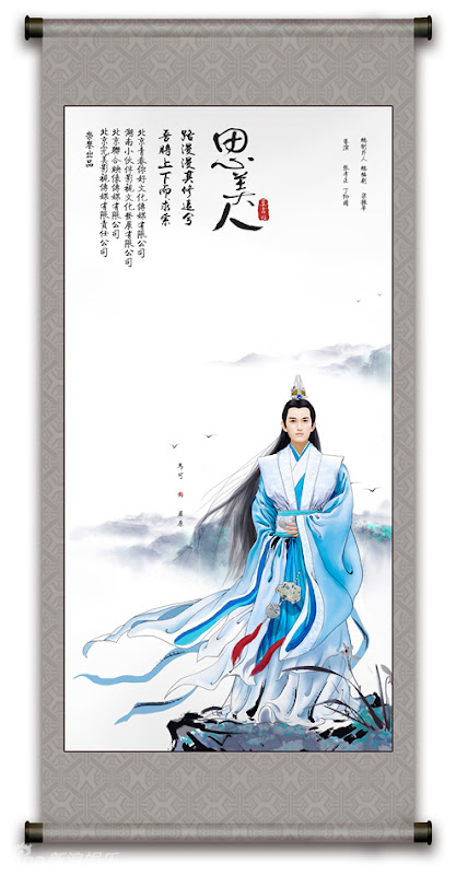 Song of Phoenix China Drama
