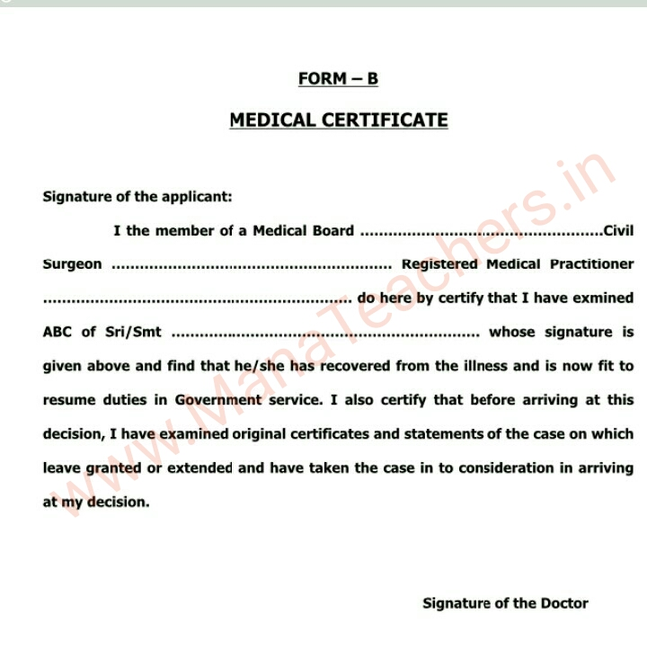 Medical Leave Application Form And Medical Certificate