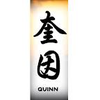 quinn-chinese-characters-names.jpg