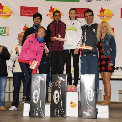Carrera de Daimiel 2016 - Trofeos