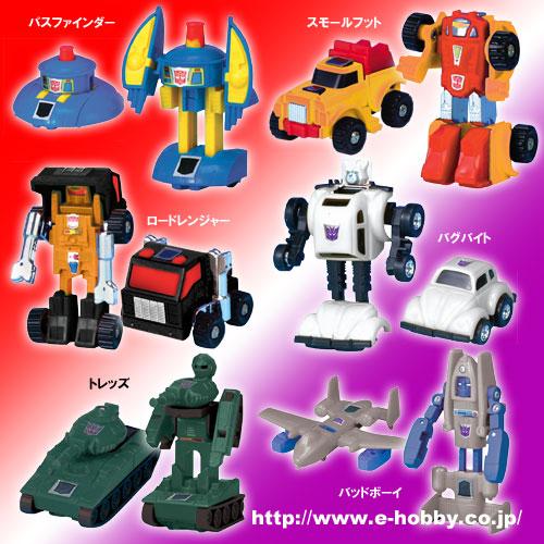g1gobots