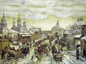 У Мясницких ворот Белого города в XVII веке, 1926