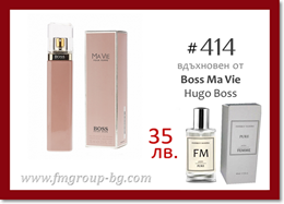 Парфюм FM 414 PURE - HUGO BOSS - Boss Ma Vie