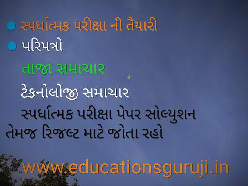 Education Aleart