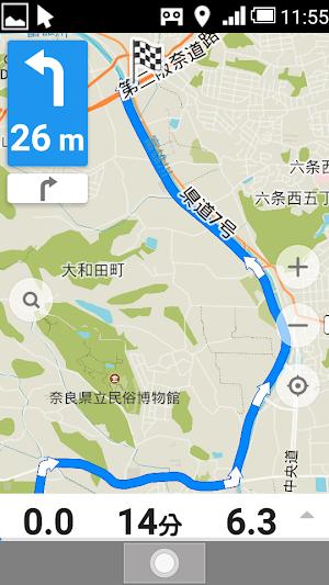 maps.meとルート検索