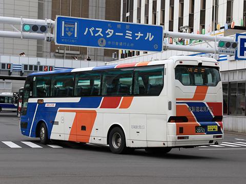 北海道北見バス「高速えんがる号」 2053 リア
