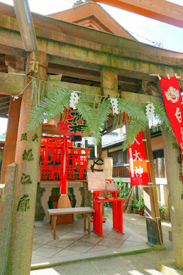 Along the way of the Torii Gate covered path at Fushimi Inari, there are multiple smaller shrines with stacks of miniature torii gates that were donated by visitors with smaller budgets.