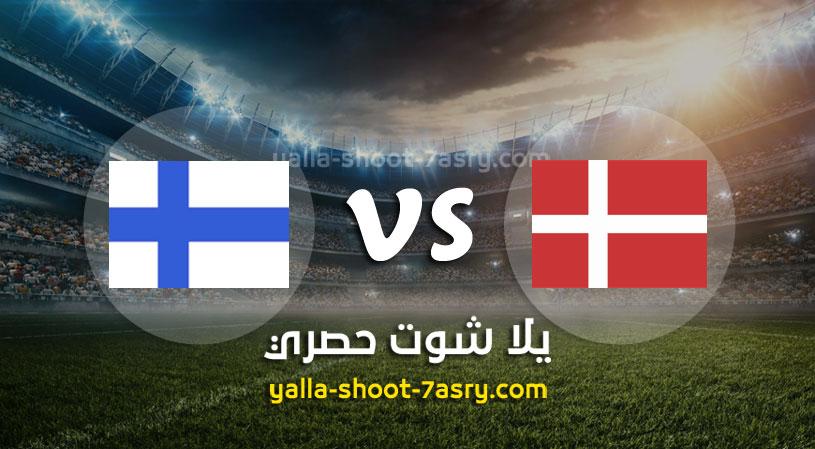 مباراةالدنمارك وفنلندا
