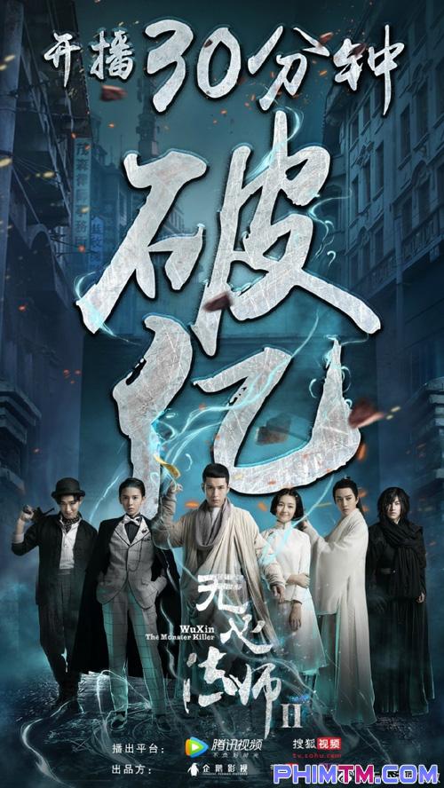 Màn ảnh Hoa Ngữ tháng 8: Dương Mịch rút lui, đối thủ rating của Địch Lệ Nhiệt Ba còn ai? - Ảnh 15.