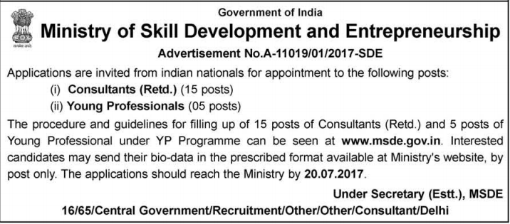 [MSDE+Advertisement+2017+www.indgovtjobs.in%5B2%5D]