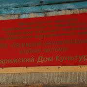 UralEuropa088.jpg