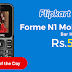 Flipkart Steal Deal - Buy Forme N Mobiles For Basic Use With 1 Year Warranty Just Rs.575 Only