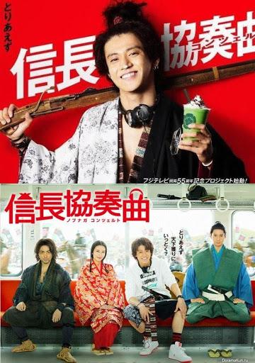 Nobunaga Concerto - Hợp tấu Nobunaga