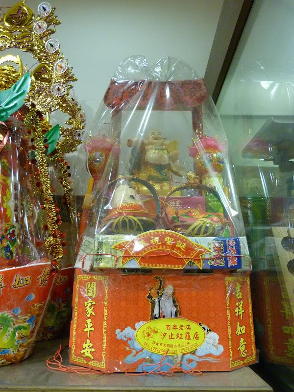 TAIWAN. Meli melo - P1130941.JPG