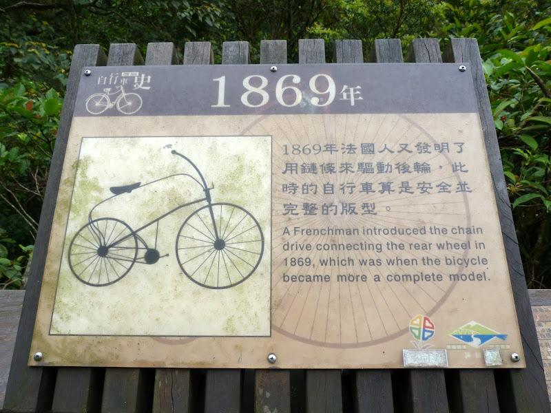 TAIWAN Taoyan county, Jiashi, Daxi, puis retour Taipei - P1260415.JPG