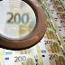 """الاتحاد الأوروبي يريد إنشاء وكالة لمكافحة تبييض الأموال بهدف """"محاربة تمويل الإرهاب"""""""