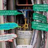 2014 Japan - Dag 4 - janita-SAM_5894.JPG