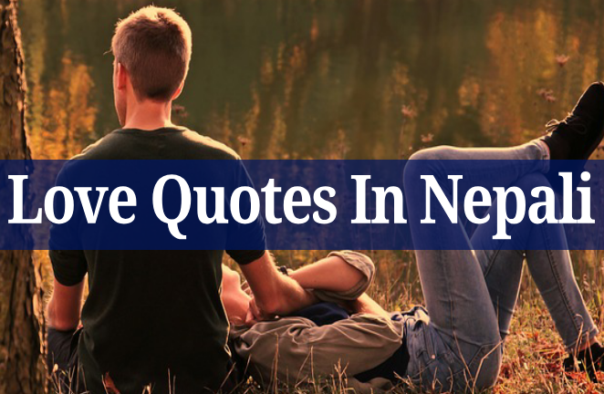Love Quotes In Nepali
