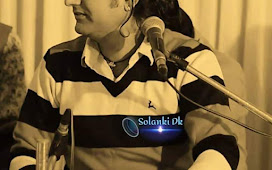 होई जाओ संत, सुधारो थारी काया जी PrakAsh Mali Bhajan Lyrics
